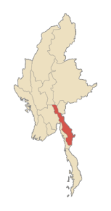 Photo courtesy of Wikipedia Commons: Karen State is highlighted in red.