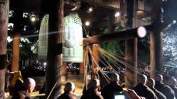 Buddhist Priests Ring the Bell in Kyoto, Japan