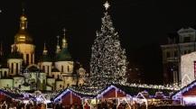 Ukrainian New Year Decorations